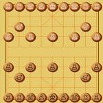 الشطرنج الصيني