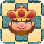 شطرنج الملوك 2
